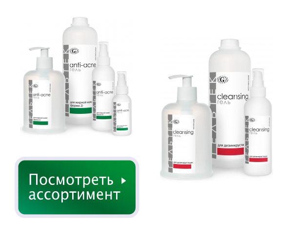 Профессиональная косметика для косметологов купить в москве по разумным ценам.
