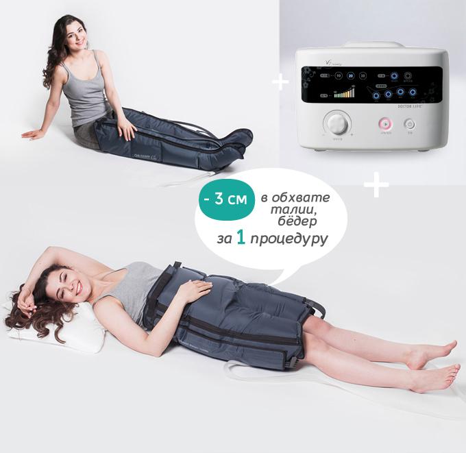 аппараты для похудения ног